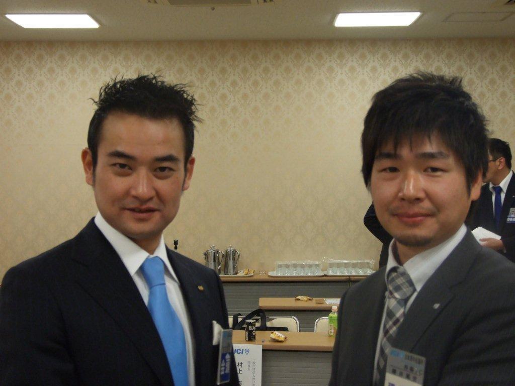 兵庫ブロック理事長座談会