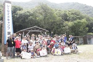 青少年育成事業 ザ・サバイバルキャンプin家島