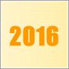 2016年度 基本資料