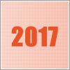 2017年度 基本資料