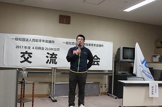 2017年 4月例会(交流例会)