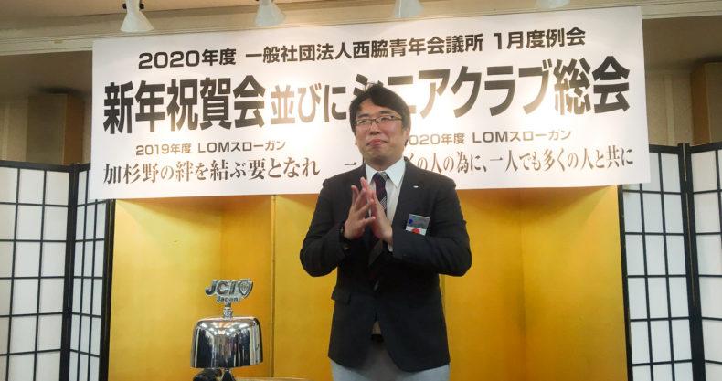 岡井理事長